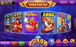 สล็อตออนไลน์ ฟรีเครดิต แจกฟรีuser ทดสอบเล่น แบบไม่มีเงื่อนไข สล็อต Pussy888